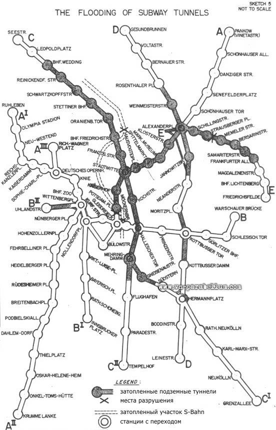 Карта затопления подземных